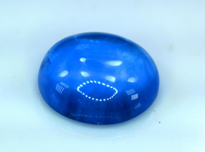Aquamarine, 8.50 Carats Top Quality Blue Aquamarine Cabochon