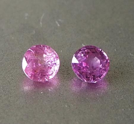1.18ct unheated pink sapphire