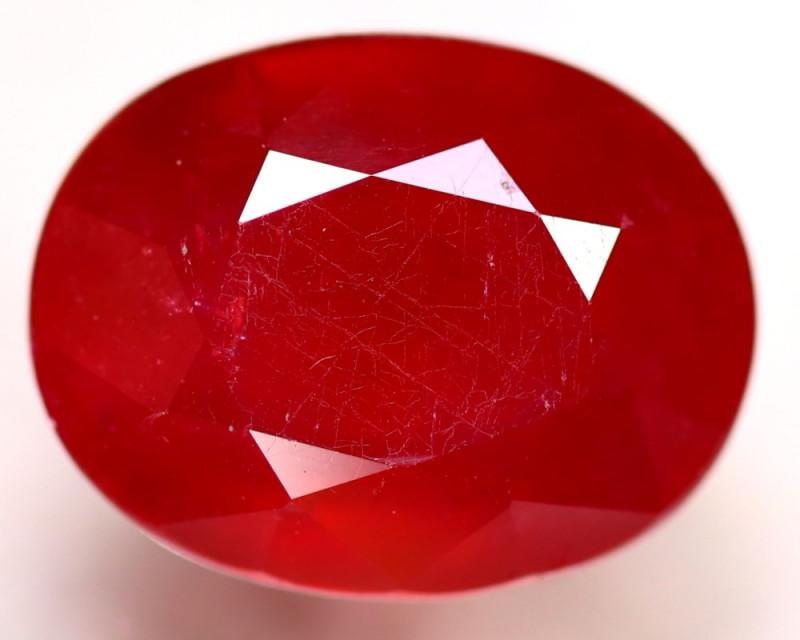 Ruby 18.86Ct Madagascar Blood Red Ruby DR283/A20