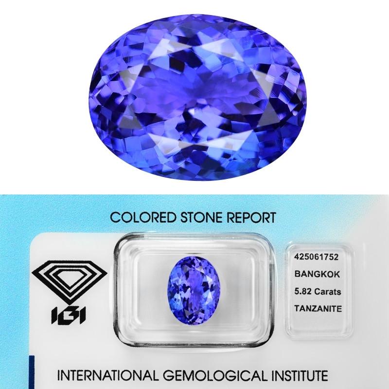 5.82 Cts IGI Certified Bluish Violet Color Natural Tanzanite Gemstone