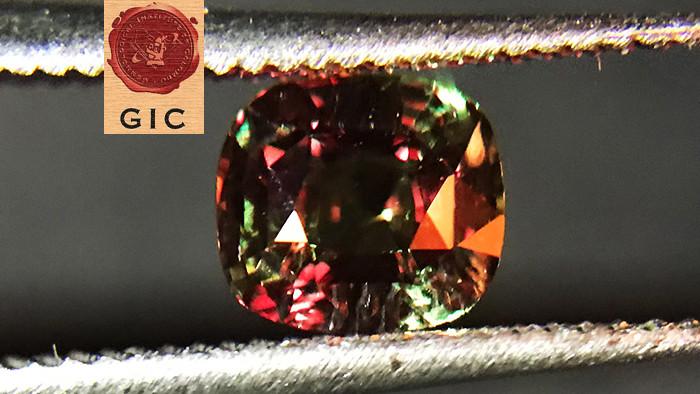 Alexandrite - 0.70ct - Certified