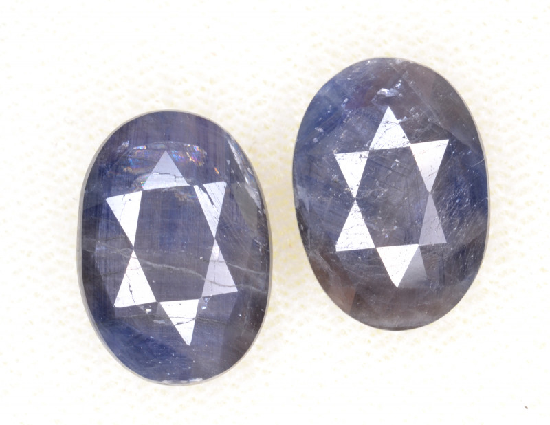 Natural Sapphire Pair 11.23 Cts From Afghanistan