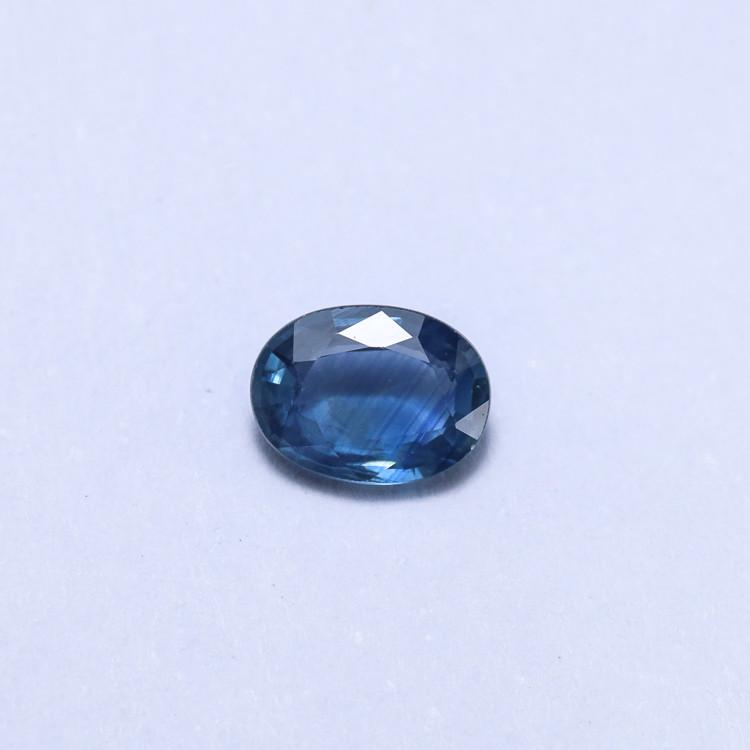 **No Reserve** 0.88ct Natural Sapphire