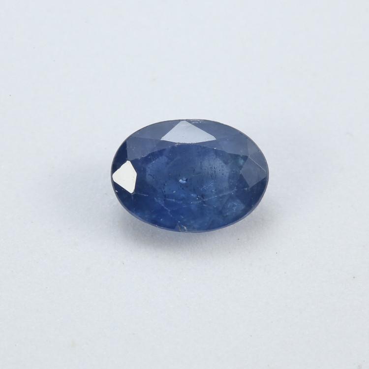 $15NR 1.08ct Natrual Blue Sapphire