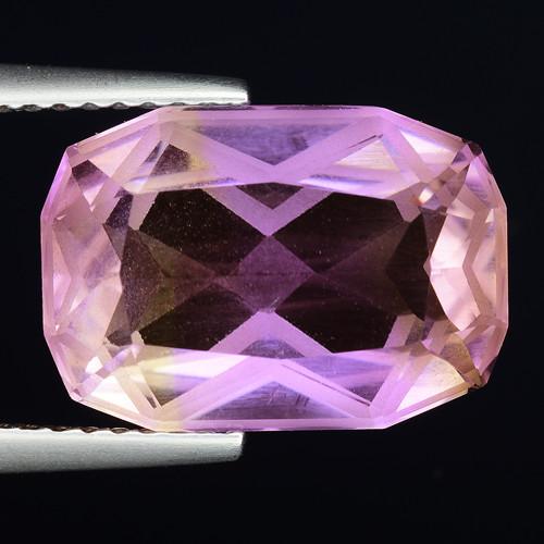 5.95 Cts Bolivian Ametrine Stunning Luster & Cut Gemstone  AF2