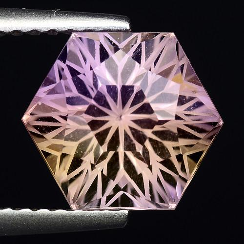 3.15 Cts Bolivian Ametrine Stunning Luster & Cut Gemstone  AF18