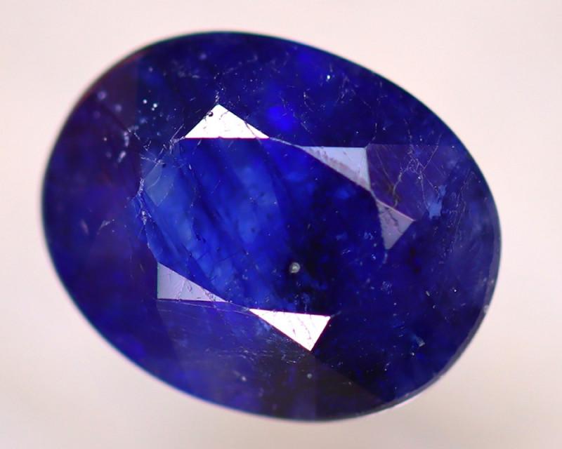 Ceylon Sapphire 2.55Ct Royal Blue Sapphire D2013/A23