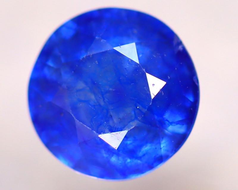 Ceylon Sapphire 1.73Ct Royal Blue Sapphire DN86/A23