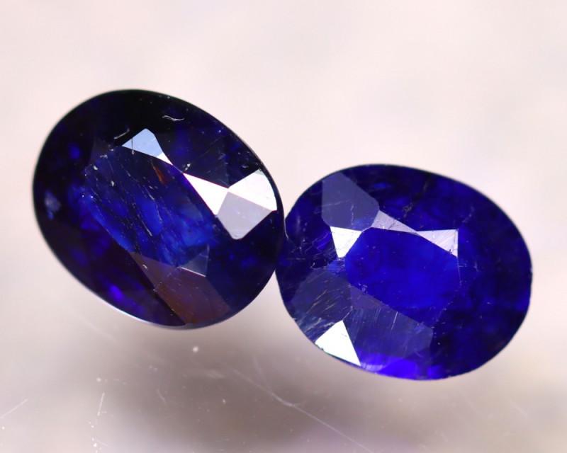 Ceylon Sapphire 4.31Ct Royal Blue Sapphire DN94/A23