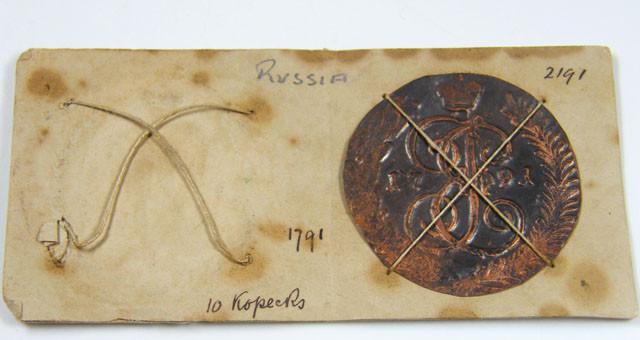 MUSEUM ARCHIVAL RUSSIAN 10  KOPECKS DATED 1791 CO 611