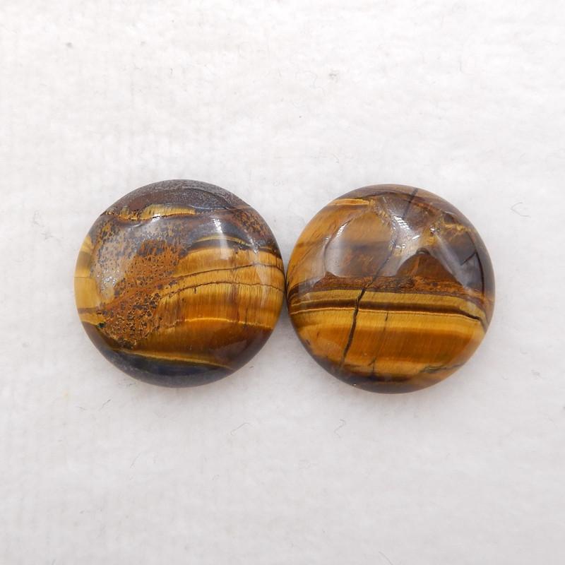 D1552 - 38.5cts Lovely Tiger Eyes Oval Gemstone Cabochons Designer Making