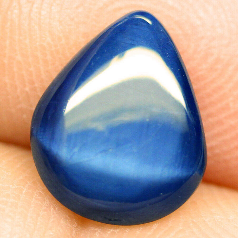 3.74 Carat Thailand Blue Star Sapphire - Gorgeous