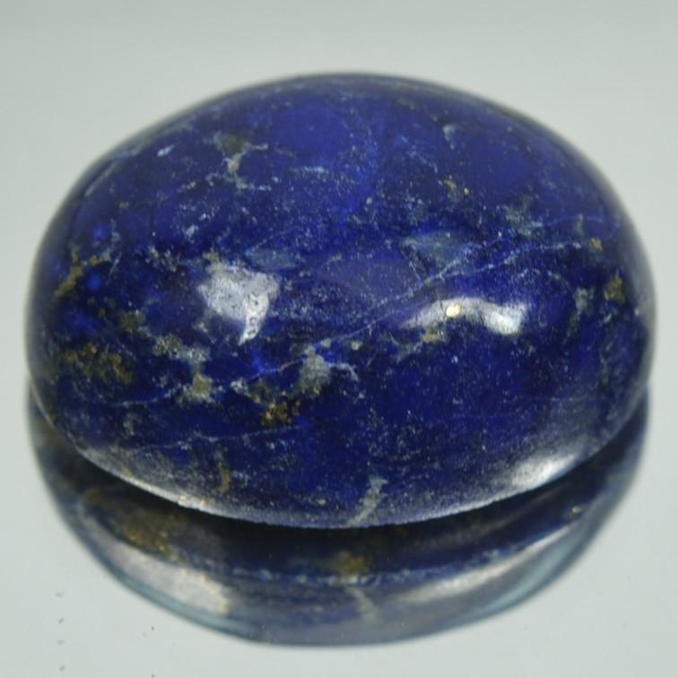 13.69 Cts Natural Rare Violetish Blue Lapis Lazuli