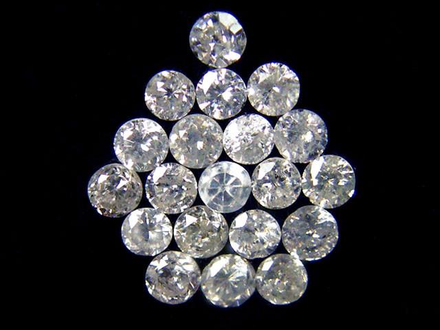 PARCEL 20 WHITE 1.6 POINTER DIAMONDS 0.586CT OP1530