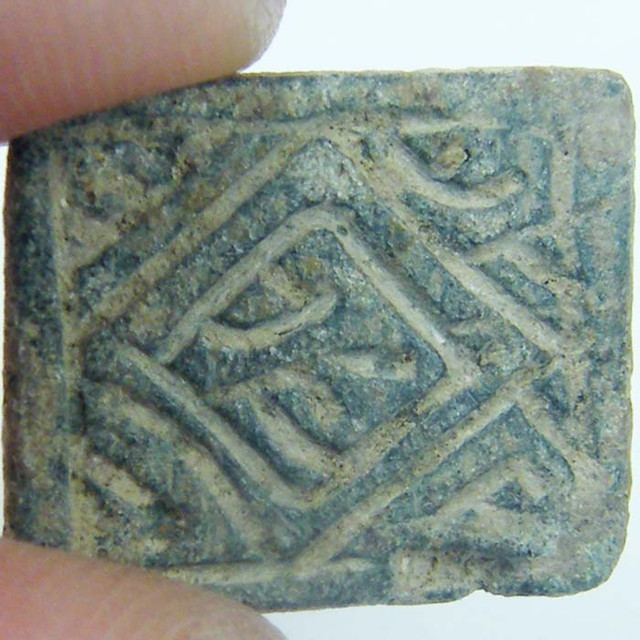 ANCIENT ROMAN ARTIFACT BRONZE RING TOP   OPAC1614