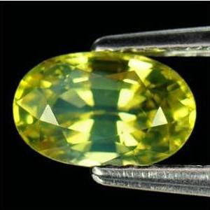 1.03ct VVS Natural Greenish Yellow CHRYSOBERYL Africa