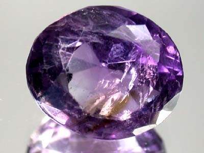 AMETHYST FROM AFGHANISTAN 11.20 CTS GW 1139