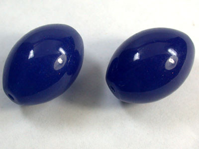 PAIR 2 PCS LARGE NATURAL QUARTZ BEADS 99.50 CARATS GW 1684