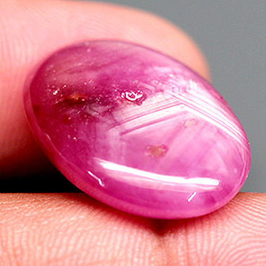 32.61 Carat Ruby - Superb