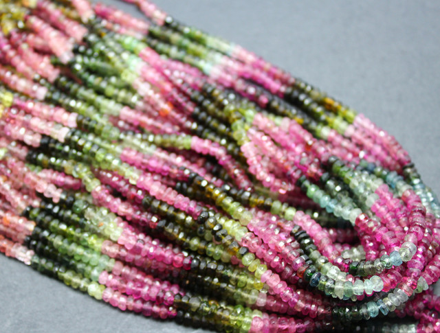 35 CTS 1 STRAND NATURAL MULTI COLOR TOURMAILINE BEADS +CLASP