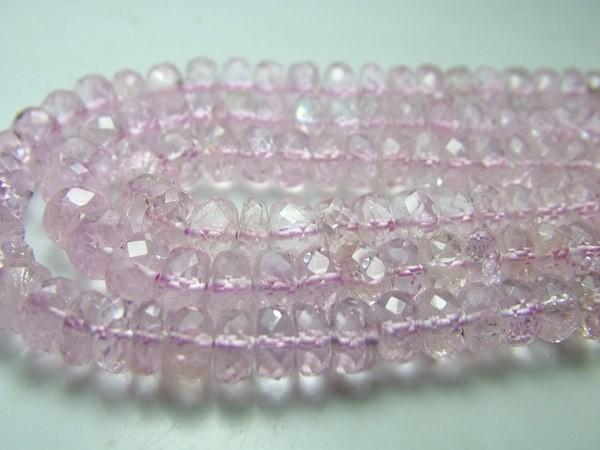 100% Natural Brazil Morganite Faceted Beads J90