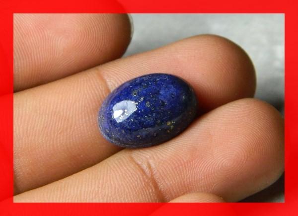 18mm Natural Lapis Lazuli Cab Stone Z207