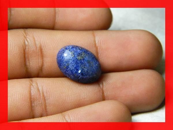 18mm Natural Lapis Lazuli Cab Stone Z209