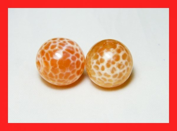 32cts 13mm Natural Brazil Fire Agate Beads Z603