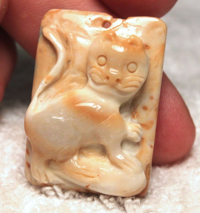 68.5 Ct. Smiling Cat Agate Pendant Stone - 33mm