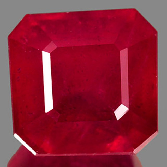 1.96 Cts 100% Natural Blood Red Mozambique Ruby - GEMEX