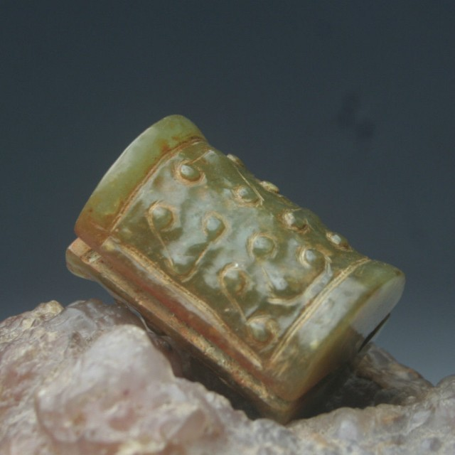 FROM A COLLECTION OLD JADE
