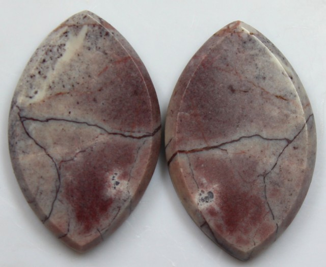 26.15 CTS JASPER PAIR POLISHED STONES GREAT RANGE IN STORE