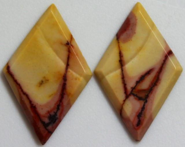 13.45 CTS JASPER PAIR POLISHED STONES GREAT RANGE IN STORE