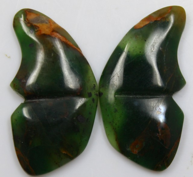 35.30 CTS JASPER PAIR POLISHED STONES GREAT RANGE IN STORE