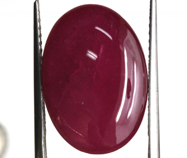 22.95 CTS RUBY RASBERRY RED    SG-1636
