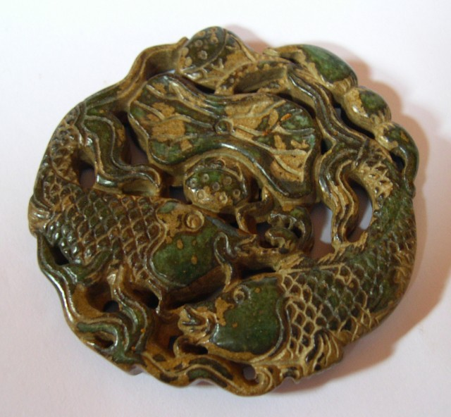 FROM A COLLECTION JADE AMULET