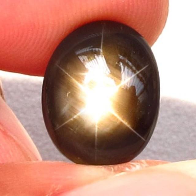 9.45 Beautiful Thailand Black Star Sapphire