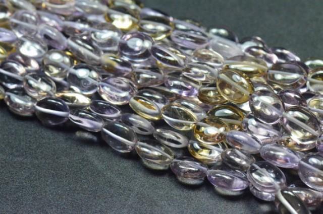 Ametrine pebble nugget beads purple gold  AAA
