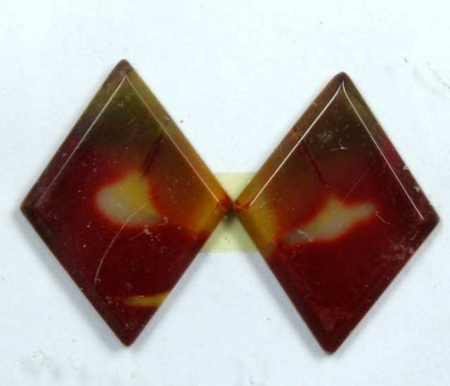 6.95 CTS JASPER PAIR POLISHED STONE GREAT RANGE IN STORE