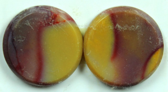 18.75 CTS JASPER PAIR POLISHED STONE GREAT RANGE IN STORE