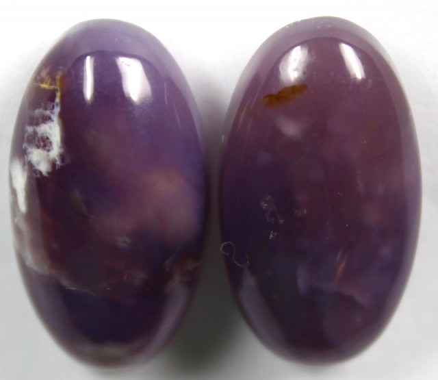 28.75 CTS AMETHYST PAIR POLISHED STONES