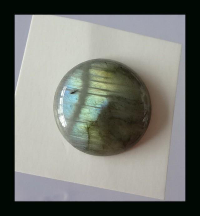 Natural Labradorite Cabochon - 24x6 MM