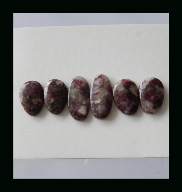 Natural Tourmaline Gemstone Cabochon - 24x11x3 MM