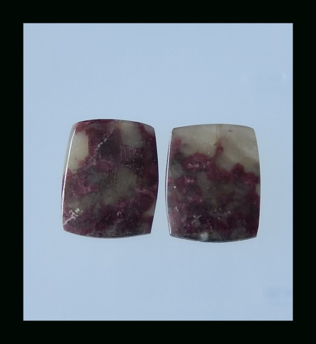 Natural Tourmaline Cabochon pair - 22x18x4 MM