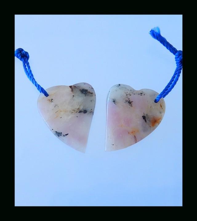 Sweet Pink Opal Heart Shape Beads Pair - 20x16x4 MM