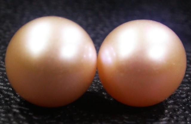 Parcel South Seas Pearls  Pairs AGR1125