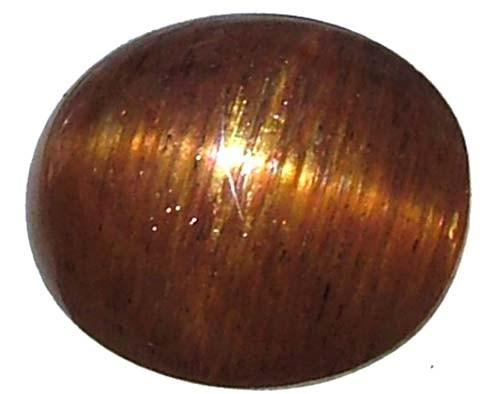 CATS EYE SUNSTONE 3.1 CTS  [S3058  ]