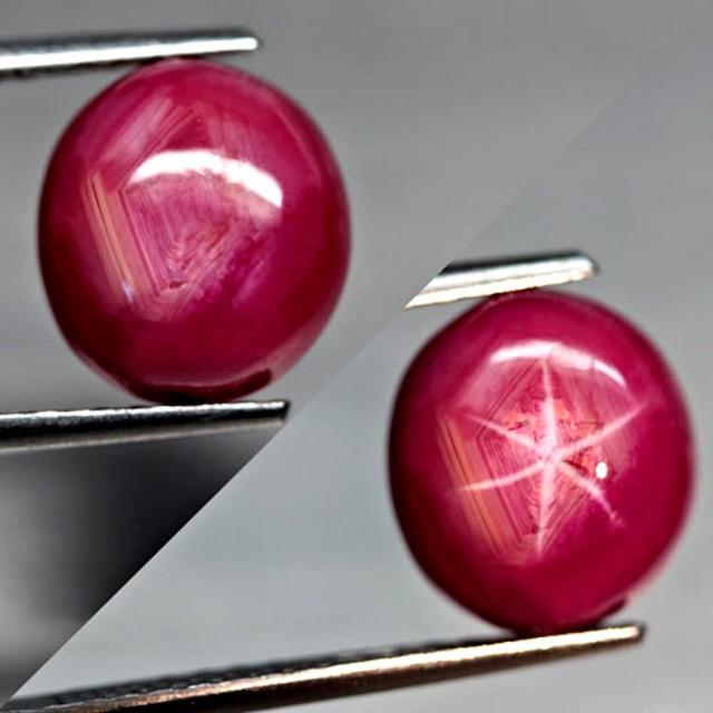 6.28 Carat Star Ruby - Gorgeous