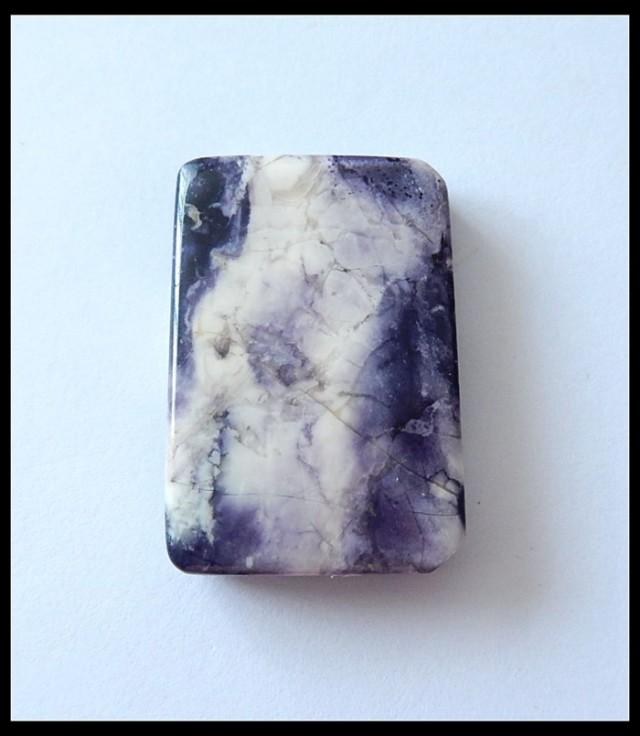 57 Ct Natural Tiffany Stone Stone Pendant Beads
