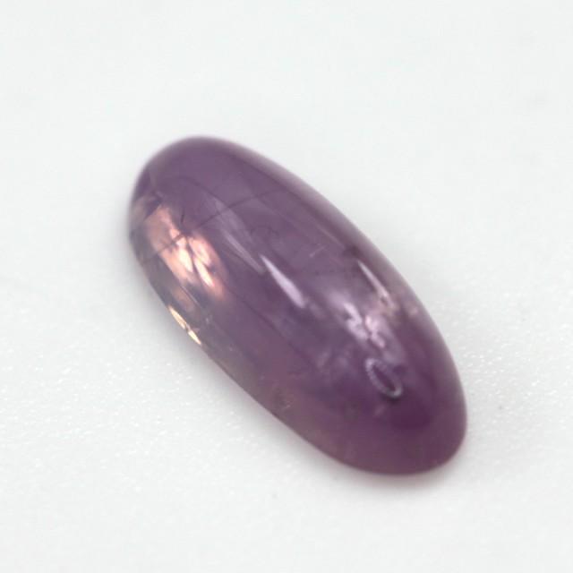 1.02cts Natural Sri Lankan (Ceylonese) Pink Sapphire Pear Shape